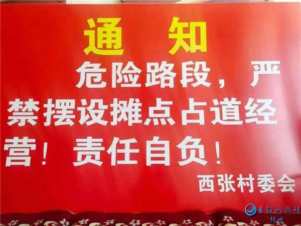 忻州:这个狗市取消,扩散!