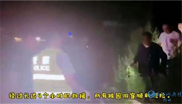五台山交巡警联合施救 被困群众成功脱险