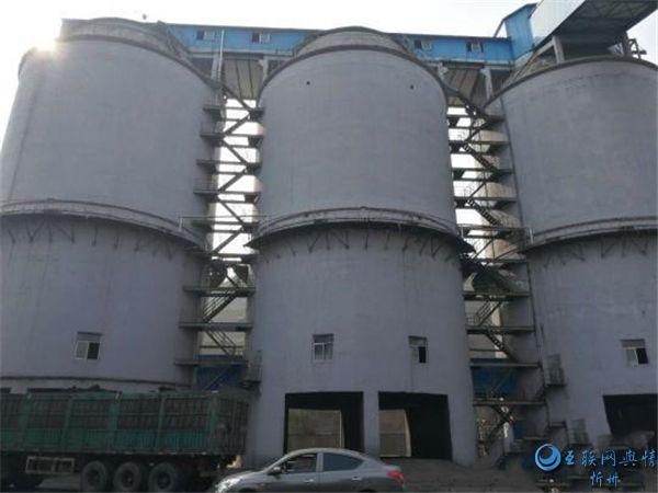 山西中阳县环保局回应企业污染:对涉事企业调查