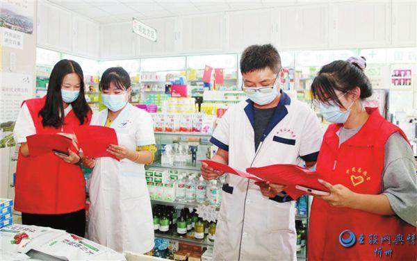 忻州市各地多措并举织密疫情防控网