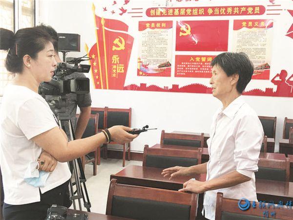 访省人大代表、代县峪口镇段家湾村党支部书记刘桂珍