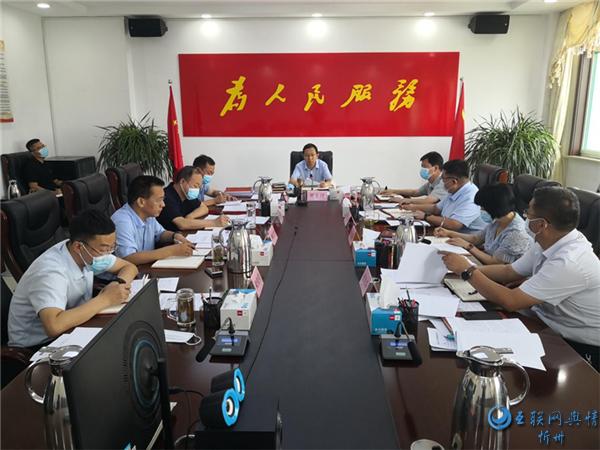 常永峰主持市政府党组第九次集中学习