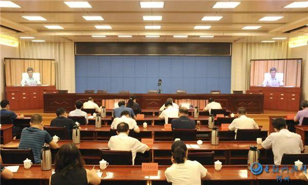 忻州市收听收看山西省医改工作电视电话会议