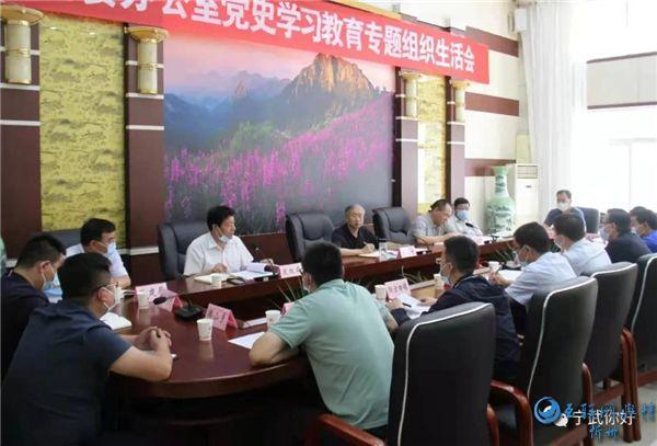 宁武县召开采煤沉陷区综合治理搬迁安置工作推进会