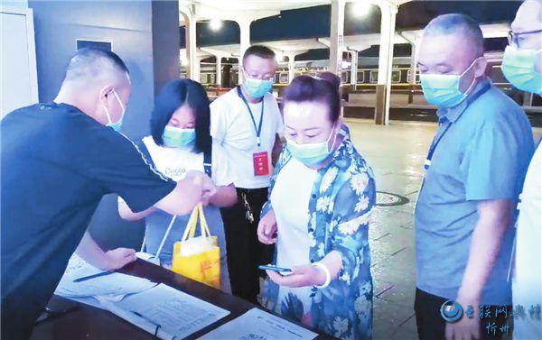 忻州火车站旅客扫码出站