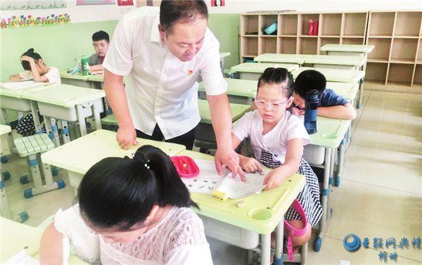忻州市长征小学全面统筹规划开展暑期托管服务