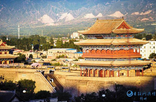 夕照中的忻州古城墙