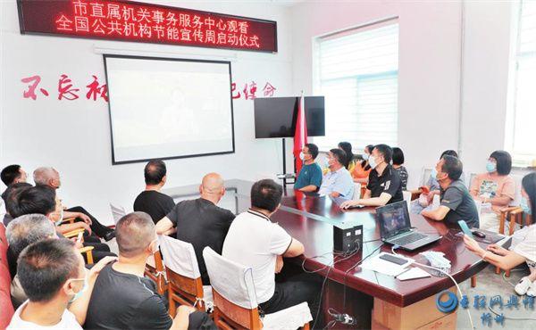 原平市直属机关事务服务中心组织开展全国低碳日系列宣传活动