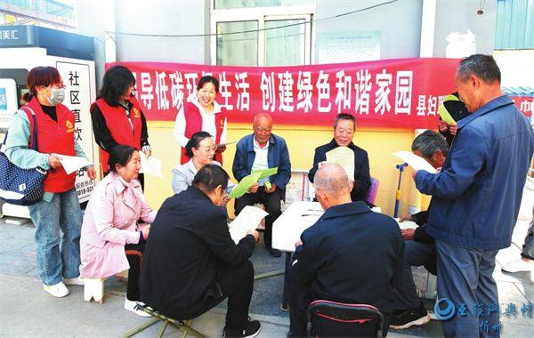 静乐县妇联开展节能宣传周宣传活动