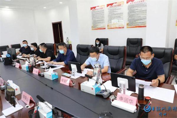 原平市召开疫情防控和疫苗接种工作第二十五次调度会议