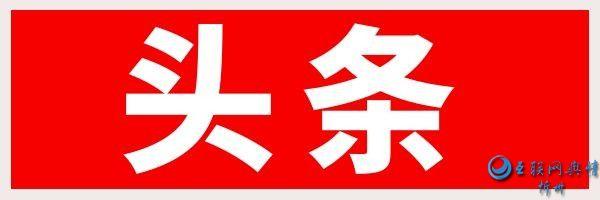 张文伟在定襄县调研