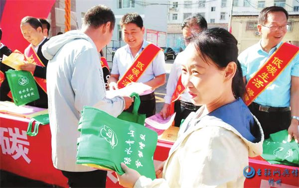 河曲组织开展全国节能宣传周活动