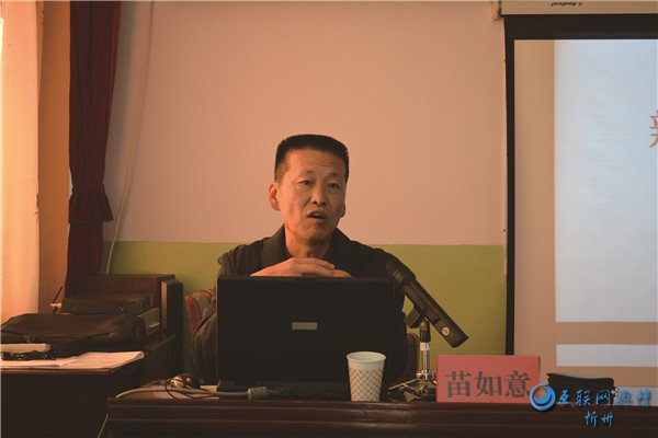 代县农业技术推广中心举办辣椒栽培技术培训会