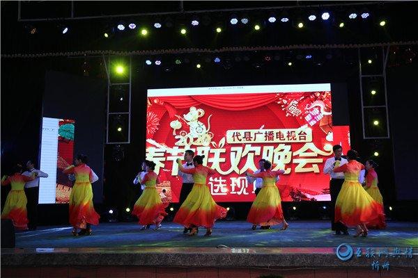 代县2020年春节联欢晚会节目海选完毕