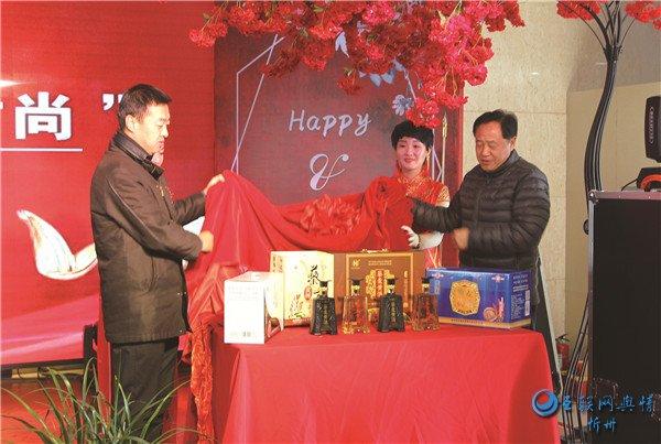 """山西四达酒类饮料有限责任公司举行""""藜麦黄酒、高端时尚""""新品发布会"""